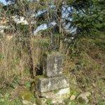 patrimoine de Biars-sur-Cère 4